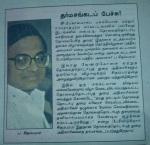 Junior Vihadan - January 7, 1996