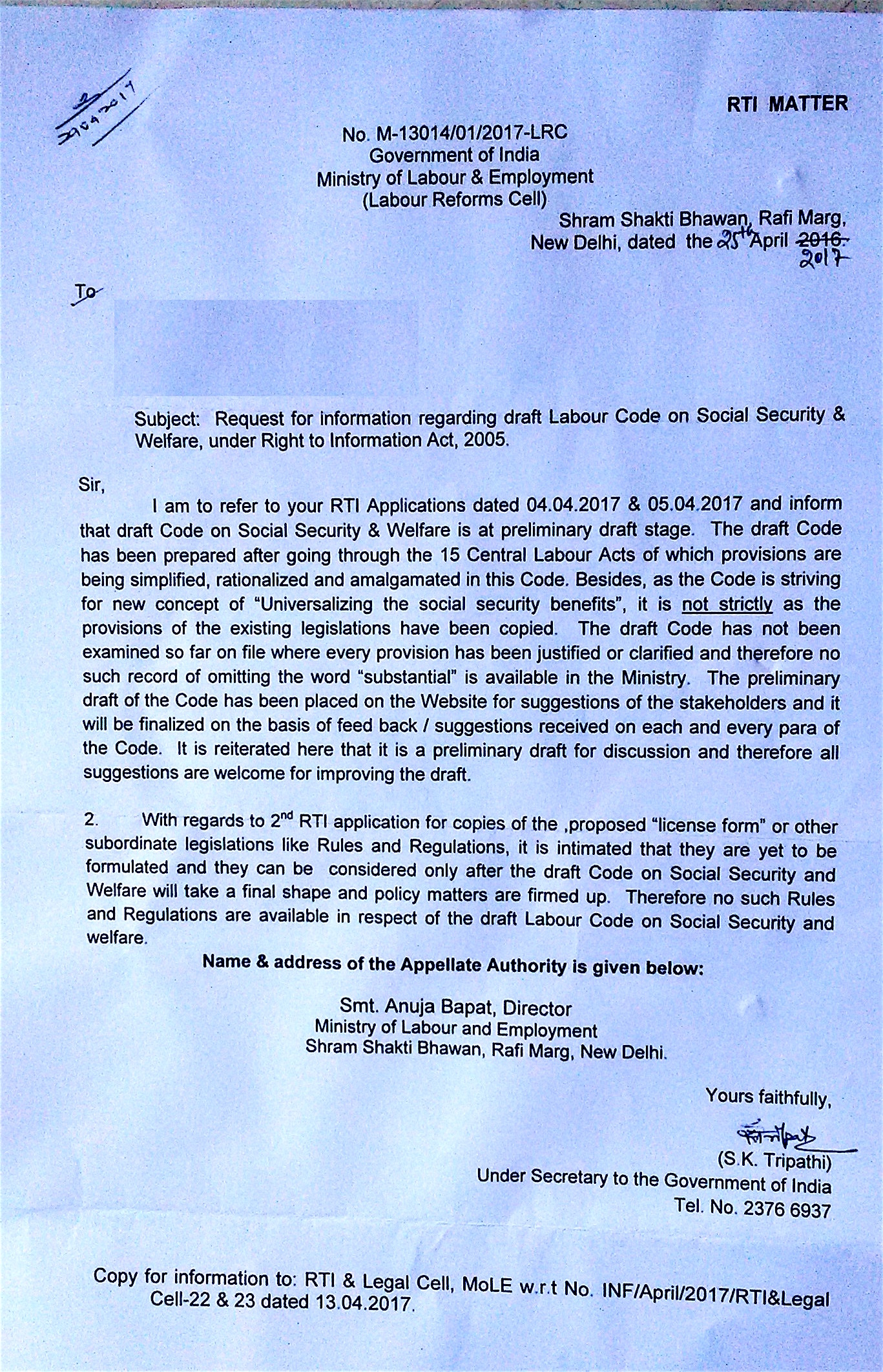 RTI Reply from Ministry copy
