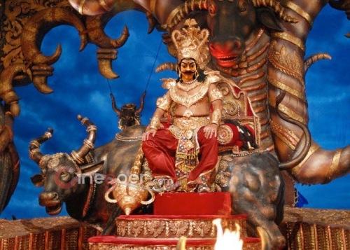 Lord Yama image